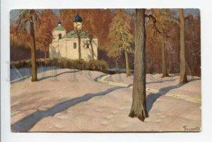 423496 USSIA Germashev Forest calm Lenz #38 church vintage PC