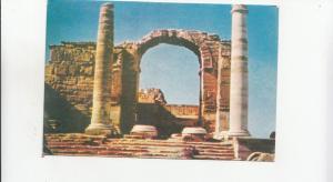 BF27170 shomoo baghdad  iraq   front/back image