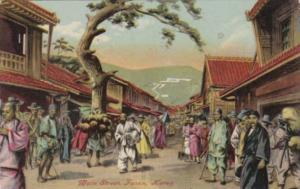 Korea Fusan Main Street Scene