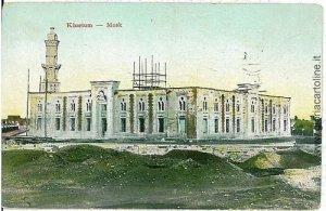 VINTAGE POSTCARD: SOUDAN SUDAN - KHARTOUM - MOSQUE 1911