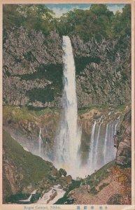 Kegan Cataract Nikko Antique Japanese Postcard