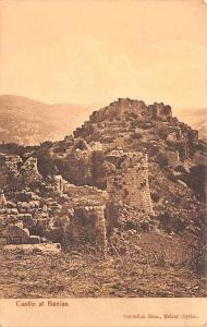 Beirut, Syria Postcard, Syrie Turquie, Postale, Universelle, Carte Castle at ...