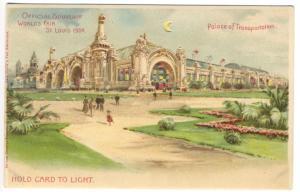 Palace of Transportation H-T-L St Louis Worlds Fair Exposition Postcard