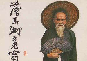 Old Man at Lukmachow Hong Kong Asian Rare Photo Postcard