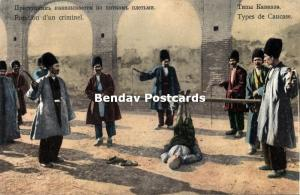 persia iran, Caucasian Types, Punishment of Criminal, Foot Whipping Falaka 1910s