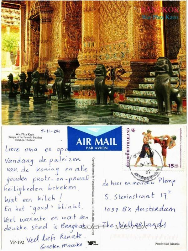CPM THAILAND-Bangkok-Wat Phra Keo (335593)