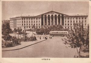 RARE! Mao Tse-Tung Square, Pyongyang, North Korea, 1950s