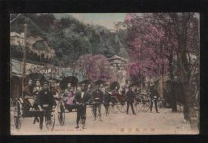 061079 JAPAN Nunobiki Road Kobe & Rickshaws Vintage PC