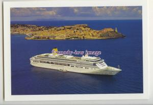 LN1704 - P&O Liner - Aurora - postcard issued by P&O
