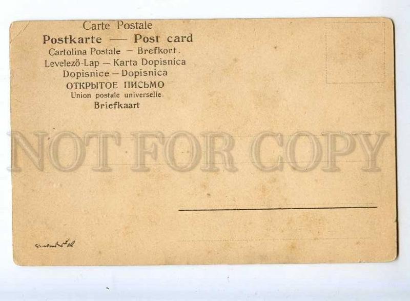 215152 ART NOUVEAU Fashion BELLE Lady Vintage postcard