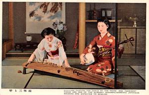 Japan Old Vintage Antique Post Card Girls at the Koto and Samisen Unused