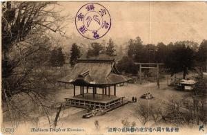 CPA Hachiman Temple at Kamakura JAPAN (726476)