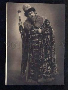 041646 Ivan Terrible Russian OPERA Star SINGER vintage PHOTO