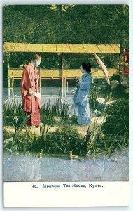 VTG Postcard Japanese Tea House Japan Monk Kyoto Emperors Nature View A4