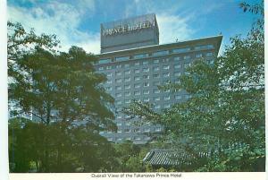 Postcard takanawa Prince Hotel Tokoyo Japan  # 3637A