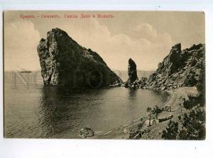 248220 Russia  SIMEIZ Rock Diva & Monk Vintage postcard