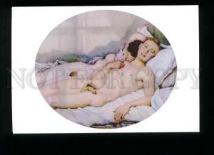 179214 Konstantin Somov Lovers modern postcard