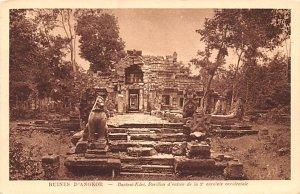 Pavillon d'entr»e de la 2 enceinle occidentale Ruines D'Angkor Cambodia Unused
