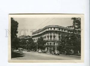 263254 USSR Georgia TBILISI Hotel Rustaveli Avenue 1955 year