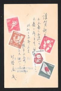 JAPAN Stamps on Postcard Used c1958