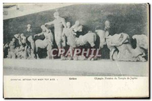 Greece Old Postcard Olymoue Pediment of the Temple of Jupiter