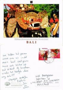 CPM  Indonesie - Bali - Barong Beast - Folklore  (694976)