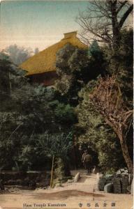 CPA Hase Temple Kamakura JAPAN (671256)
