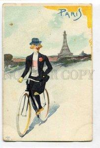 285515 ROSSETTI France PARIS Eiffel Tower bicycle ART NOUVEAU Vintage postcard