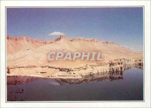 Postcard Modern Afghanistan's Hindu Kush and the mosque Dali
