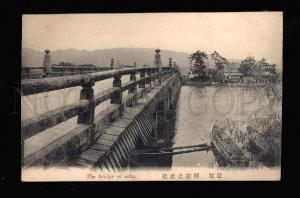 023688 JAPAN Bridge of SETA Vintage PC