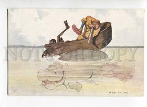 264648 Comic HUNT Hippopotamus HIPPO Black Hunter by PICK old