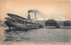 Moji  Japan Harbor Ship Antique Postcard J63936