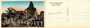 CPA CAMBODIA Combodge, Angkor-Le Bayon (427438)