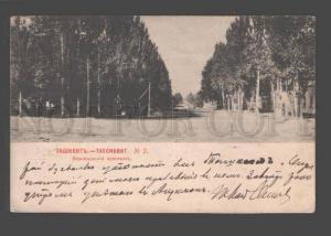 095287 ASIA Tashkent Vorontsovskiy prospectus Vinatge PC