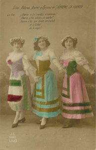 Postcard ethnic types women traditional costumes folklore