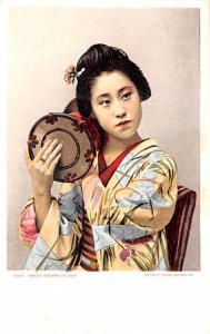 Japan Old Vintage Antique Post Card Sweet Dreams of Love Unused