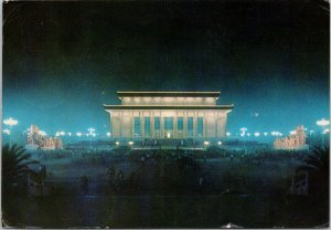 Chairman Mao Memorial Hall at Night Vintage w/ Stamp Postcard C3
