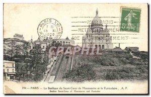 Postcard Old Paris Basilique du Sacre Coeur and Montmartre Funicular