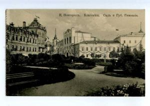 235861 RUSSIA Nizhni Novgorod provincial gymnasium Vintage PC