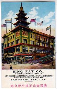 Sing Fat, San Francisco Cal