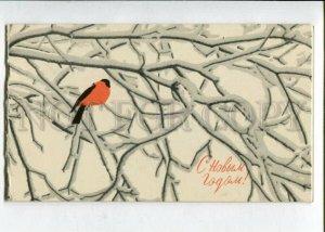 3130827 NEW YEAR MASLAKOV PRIYMAK old FOLDED postcard 1965 year