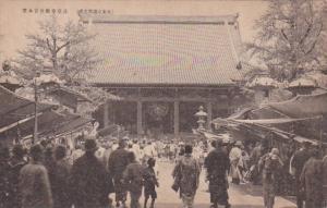 Japan Temple Scene