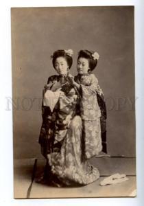 139710 Japan GEISHA girls Vintage photo postcard