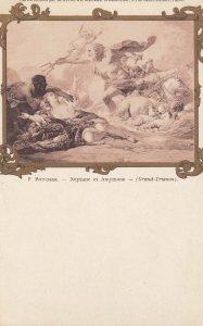 Neptune et Amymone , 00-10s