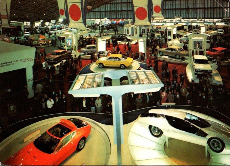 Japan Tokyo Motor Show 1971
