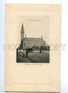 174027 DENMARK KOBENHAVN Raadhus Vintage embossed postcard