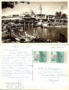iraq, BASRA BASRAH البصرة , Ashar Creek, Mosque Islam (1960) RPPC Stamps