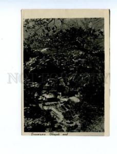147953 Georgia BORJOMI General View Vintage postcard