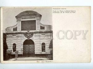 225460 RUSSIA PETERSBURG PETROV Gate St.Eugenie old postcard