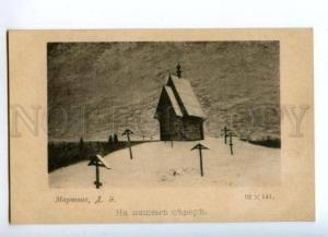 168825 Russia NORTH Church CEMETERY by MARTEN vintage Card